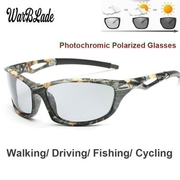 b872092bf1 Gafas de sol fotocromáticas WarBLade para hombre gafas de sol de  decoloración camaleón polarizadas para hombre gafas antideslumbrantes