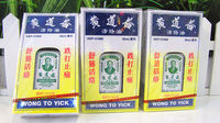 Wong To Yick Wood Lock Medicated Oil External Analgesic 3 Bottles X 1 7 Fl Oz