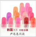 free shipping 10pcs/lot Wholesale 3CE and three eyes moist lipstick lipstick / Lip Balm Mini sample
