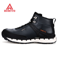 HUMTTO Men's Winter Genuine Leather Outdoor Hiking Boots Shoes Sneakers For Men Sport Scarpe Trekking Mountain Boots Shoes Man 2019 autumn winter hiking shoes men waterproof boots mountain shoes men leather sport sneakers blue black gray trekking boots