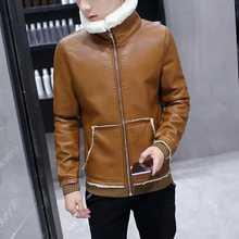 Parkas Fashion Men Jacket Lambs Wool Lining Coat Men Thick Warm Jacket Outerwear Fashion Slim Fit Mens Thicken Coat A4543