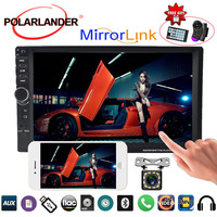 10 Languages mp5 player 7021B 2 Din bluetooth car radio support DVR rear view camera audio stereo 7 inch Touch screen