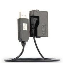 5 V USB ACK E10 Drive Kabel Power adapter LP E10 dummy batterij DR E10 dc coupler grip voor canon eos 1100d 1200d 1300d x50 x70 T3