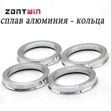 4pieces/lots  66.1 to 67.1  Hub Centric Rings OD=67.1mm ID= 66.1mm  Aluminium  Wheel hub rings Free Shipping