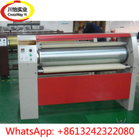 Sublimation Rotary Heat Press for fabirc roller transfer