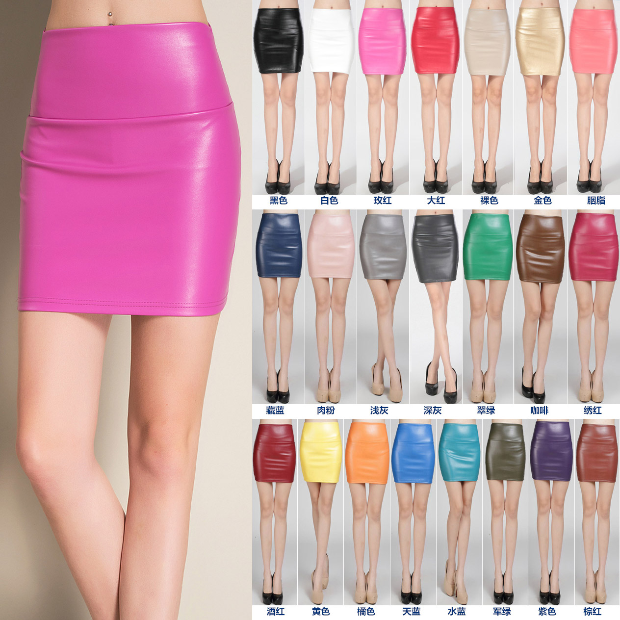 Women Mini Faux Leather Solid Pencil Skirts High Waist PU Skirts Slim Short Skirt Bottoms Female
