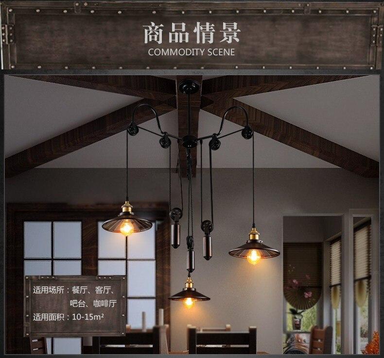 wrought iron lighting fixtures