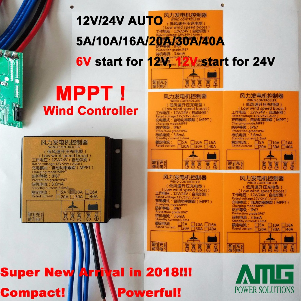 12V/24V auto-switch 100W/200W/300W/400W 10A/16A wind turbine generator MPPT charge controller, New Arrival 2018!! free shipping 600w wind grid tie inverter with lcd data for 12v 24v ac wind turbine 90 260vac no need controller and battery