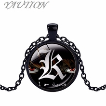 Death Note High Quality Pendant Necklace