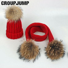 Cute Children Pompoms Winter Hat Scarf Set Girls Boys Winter Accessories Knitted Cap And Scarf Set 2 Pieces/Set Kid Hat Scarf