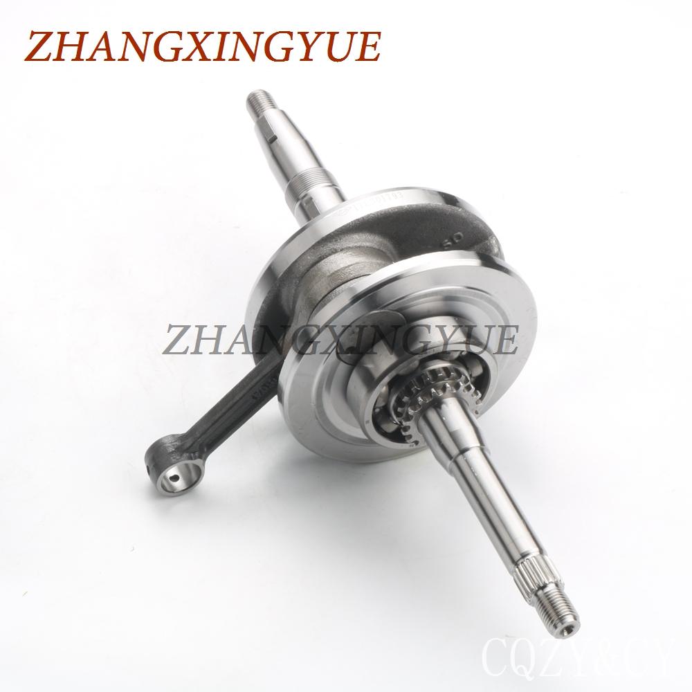 High quality crankshaft for KEEWAY ARN125 F-ACT125 FOCUS125 OUTLOOK 125 AC 4T GY6 125cc 150cc 152QMI 157QMJ high quality crankshaft gy6 125 150cc scooter engine crankshaft 152qmi 157qmj spare parts ycm drop shipping