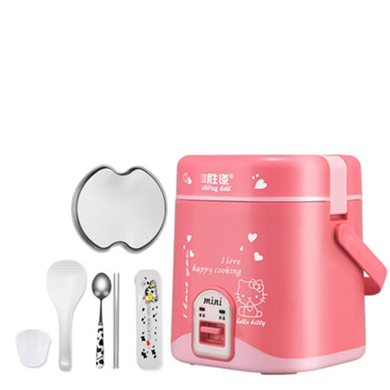 Rice cooker multi-function pot mini rice cooker 1.2L multi-functional small dormitory rice cooker 1 -2 people rice cooker parts open cap button cfxb30ya6 05