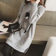 sweatshirts women spring autumn winter 2017 bermuda feminina New fashion cute sweet gray fleece female A1554
