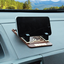Automobile accessories silicone auto dashboard anti-slip mat double-sided non-slip sticky pad mobile phone holder car gadget