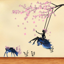 Flower Fairy Wall Sticker Plum Creative Landscape Art Murals Living Room Decorative Cartoon Home Decor