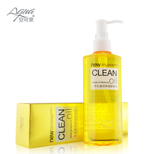 Make Up Remover Deep Cleansing Oil Face Cleansing Makeup Removing Oil for Eye and Lip Face Care Cleanser Gentle Zero Stimulation