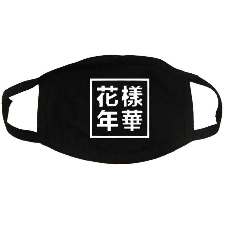 1Pc  Letters Printed Cotton Half Face Mouth Mask Korean Group Kpop Twice Anti-Dust Respirator Mouth-Muffle Fans Supportive