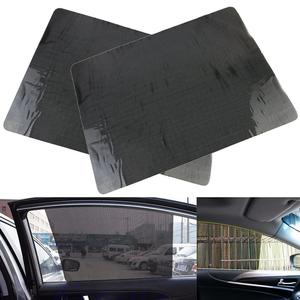 Black Side Car Sun Shades Rear