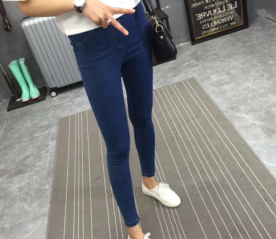 BIVIGAOS Basic Skinny Womens Jeans Ankle Pencil Pants Slim Elastic Denim Pants Jean Leggings Female Cotton Jeggings Jeans Women 31