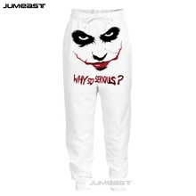 Jumeast Fashion Black White HAHA Joker 3D Printed Men/Women Pants Funny Why So Serious Crazy Face Loose Size Novelty Long
