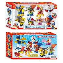 8Pcs Paw Patrol toys set dog Patrulla Canina Action Figures vinyl doll Toy Kids Children paw patrol Toys Gifts