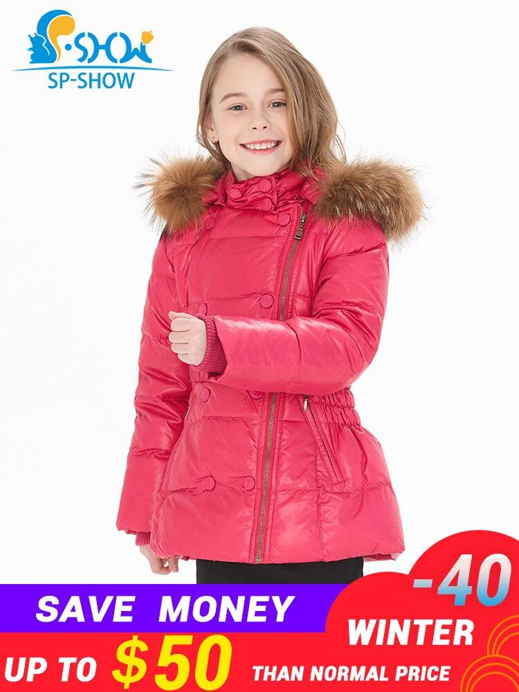 одежда для детей 6-12 лет ,пуховик для девочки ,куртка для девочки с бесплатной доставкой ,новая зимняя коллекция 2018 г,детский утолщенный пухо...