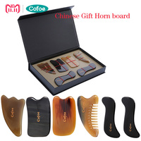 Cofoe 6 PCS Skin Facial Head Body Care Treatment Slimming Massage GUASHA Horn Board Comb Scraping Scraper Massager Tool Set GIFT