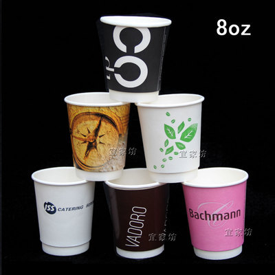 Free shipping <font><b>Disposable</b></font> double layer <font><b>paper</b></font> <font><b>cup</b></font> thick corrugated <font><b>cup</b></font> insulated glass 8oz <font><b>paper</b></font> <font><b>coffee</b></font> <font><b>cups</b></font>