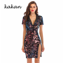 Kakan 2019 Summer New Womens Sequined Dress Sexy Elastic Sequin Club Party