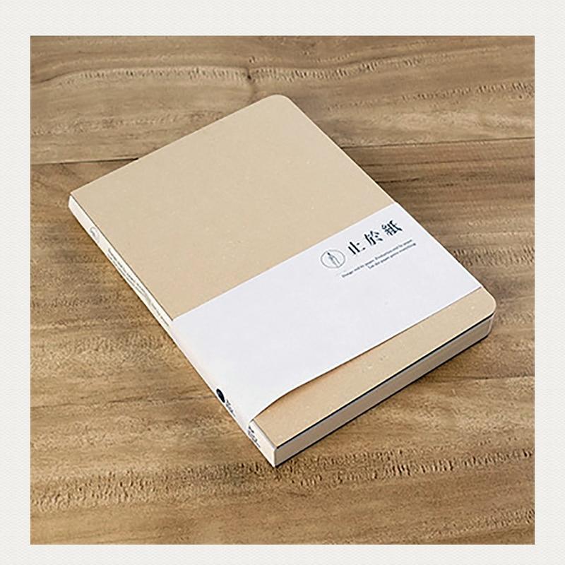 A5 Notebook Artistic Retro Simple Blank Nude Handbook Diy Diary Sketch Graffiti Notebook Students Creative Stationery Office dobson c french verb handbook