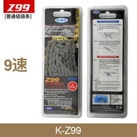 Original KMC Z99 MTB Mountain Bike Road Bike Chain 9 speed Super Light Bicycle Chains
