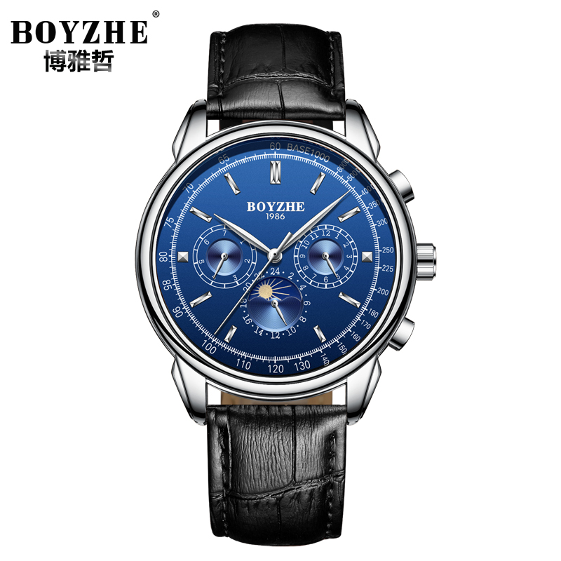 2018 Men Watch Genuine Leather Strap Navy Blue Dial Mechnical Watch цена