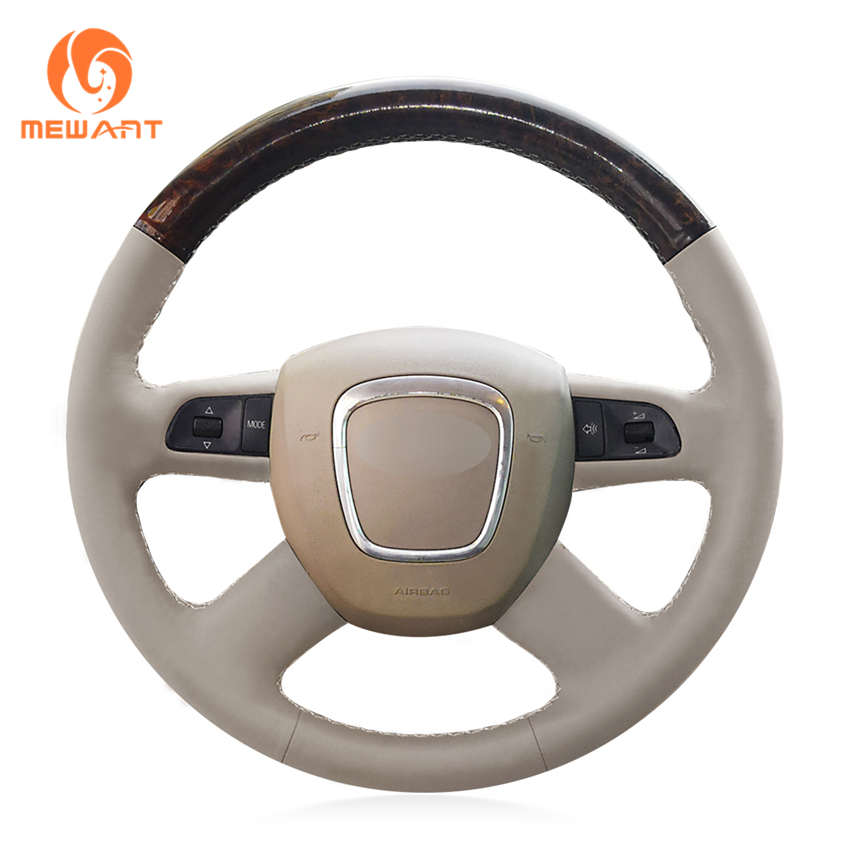 MEWANT PU Wood Grain Beige Leather Car Steering Wheel Cover for Audi A3 A4 (B8) A6 (C6) A8 A8 L Q5 Q7 2007-2011 S8 2008-2009MEWANT PU Wood Grain Beige Leather Car Steering Wheel Cover for Audi A3 A4 (B8) A6 (C6) A8 A8 L Q5 Q7 2007-2011 S8 2008-2009