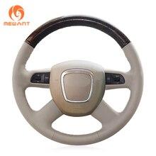 PU Wood Grain Beige Leather Steering Wheel Cover for Audi A3 (8P) Sportback A4 (B8) Avant A5 (8T) A6 (C6) A8 (D3) Q5 (8R) Q7