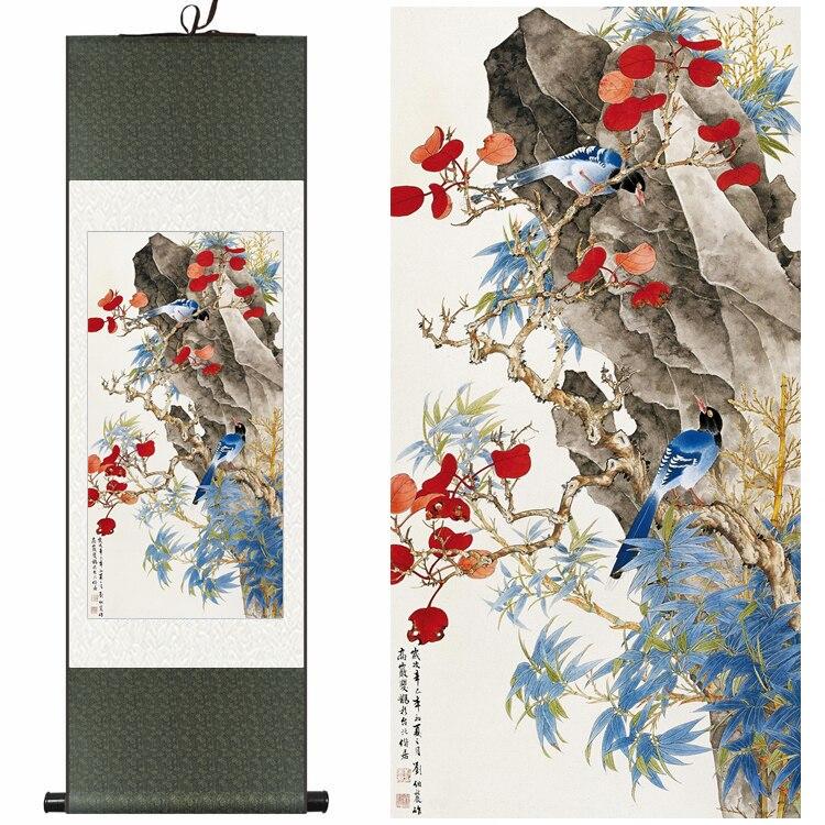 Chinois Soie aquarelle encre fleur oiseau Bambou feuilles d'érable rouge pierre art feng shui toile mur photo encadrée peinture de défilement