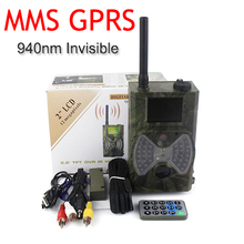 Hunting Scounting Camera New HD GPRS/MMS Digital Infrared Trail Camera 2.0′ LCD 8.0Megapixels IR Hunting