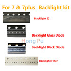 50sets/lot LED backl...