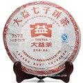 2012 Yunnan Dayi Marca 7572 Puer Té 357g 201 Lote Chino alimentos Menghai Fábrica de Té Dulce Madura Té Pu Er Puer Shu Té Premium