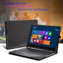 """Ốp Lưng Cho Lenovo 2018 Yoga C930 13IKB 13.9 """"Cho Laptop Cho Tập Yoga 7 Pro Miếng Dán Cường Lực Da PU Bảo Vệ túi Đựng Laptop Tặng"""