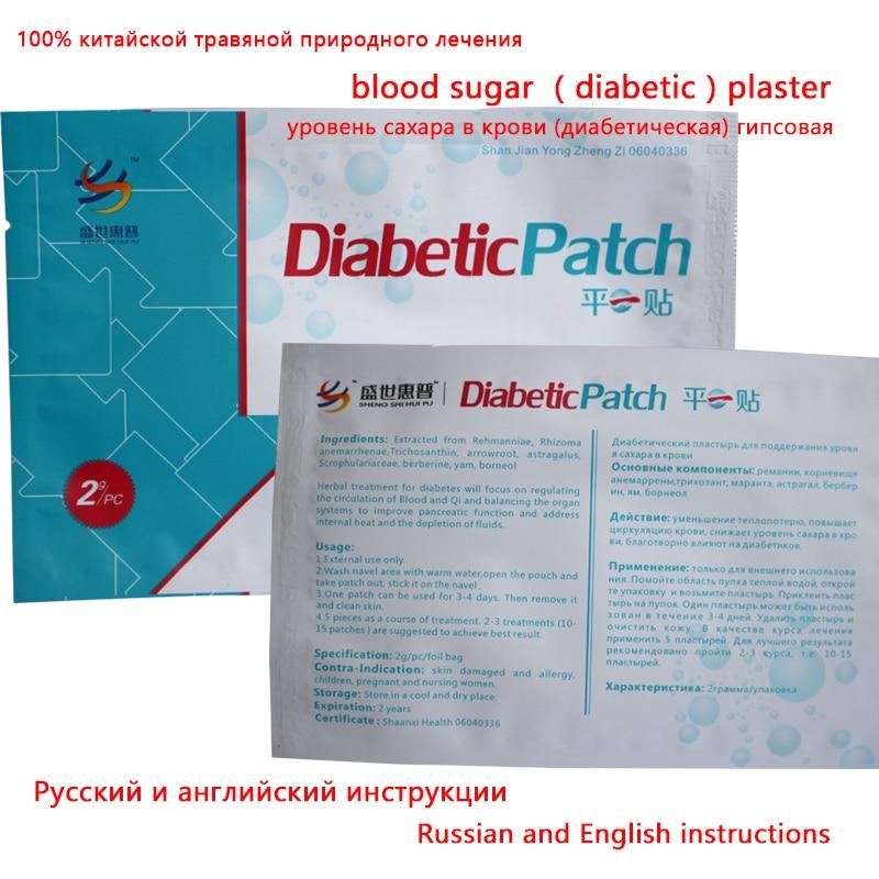10pcs Diabetes treatment lower blood glucose cure diabetic patch reduce blood sugar Diabetic complications, reduced insulin