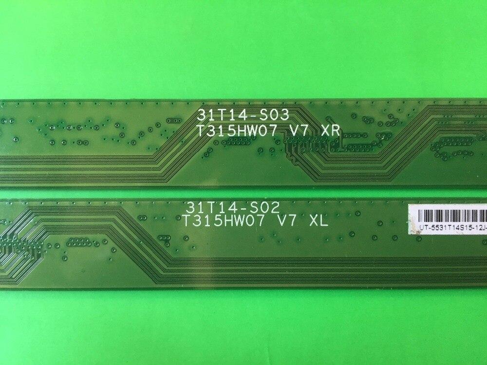 T315HW07 V7 XL/XR 31T14-S02 31T14-S03 LCD PCB Parts A Pair voennoplennye v shaxterske 31 07 2014