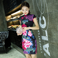 New Arrival Chinese Female Qipao Short Style Cheongsam Women Traditional Silk Satin Dress Flower Clothing S