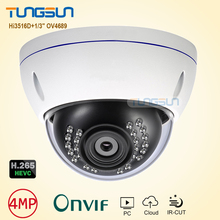 New Super HD 4MP H.265 IP Camera Onvif  OV4689 Metal Dome indoor CCTV Infrared night vision Network Security Camera