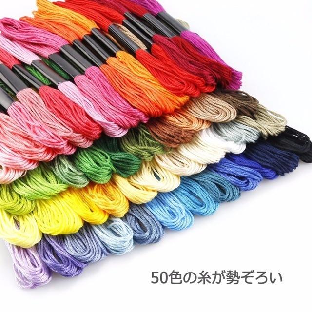 Bảo vệ môi trường cross stitch thêu chủ đề chi nhánh 50 màu thêu chủ đề polyester sợi bông thêu dòng