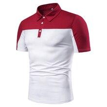 MIXCUBIC летняя рубашка поло в Корейском стиле, два цвета, строчка, мужская повседневная тонкая, смешанные цвета, рубашки поло, размер S-2XL