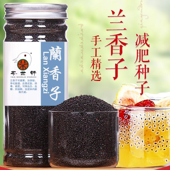 250g Herbal Basil Seed Pearl Fruit Basil Slimming Detox Slimming Beauty Health Organic Skin Care DIY Raw Materials Dry Tea