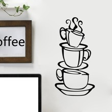 Three removable wall stickers vinyl sticker coffee cup cafe kitchen decorative art murals F-99