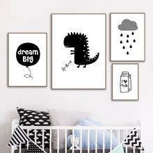 Minimalist Boy Dinosaur Canvas Painting Poster Cartoon Canvas Wall Art Print Black And White Wall Pictures Baby Girl Room Decor(China)