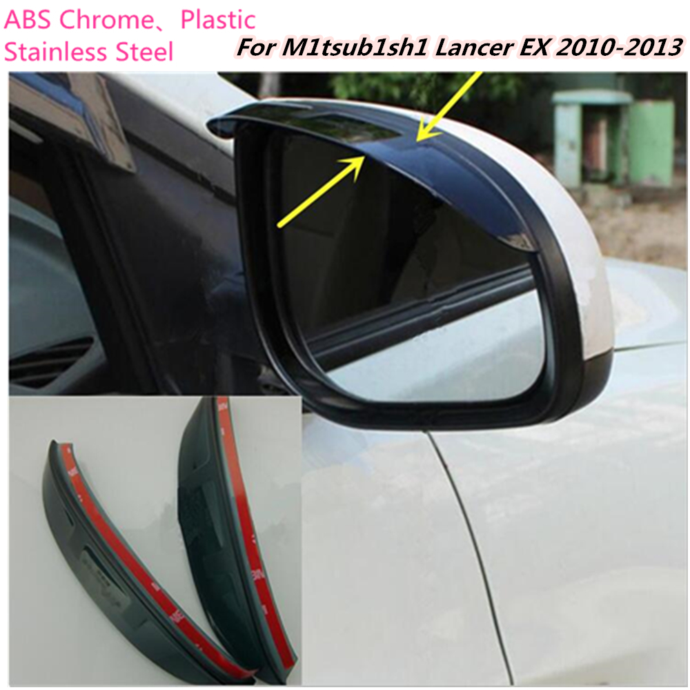 Car rear rearview side glass mirror trim frame rain shield sun visor shade eyebrow for mitsubishi