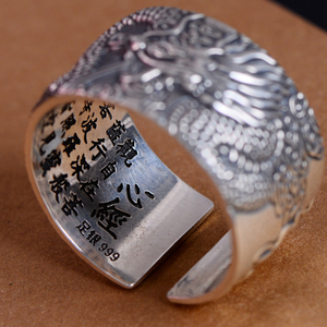 Image 4 - BALMORA Real 999 Pure Silver Dragon Buddhism Sutra Open Rings For Men Stacking Ring Vintage Cool Punk Finger Ring Jewelry Gift